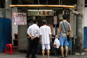 Taipai Food Stall by Michael Lee